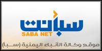 SABA Net